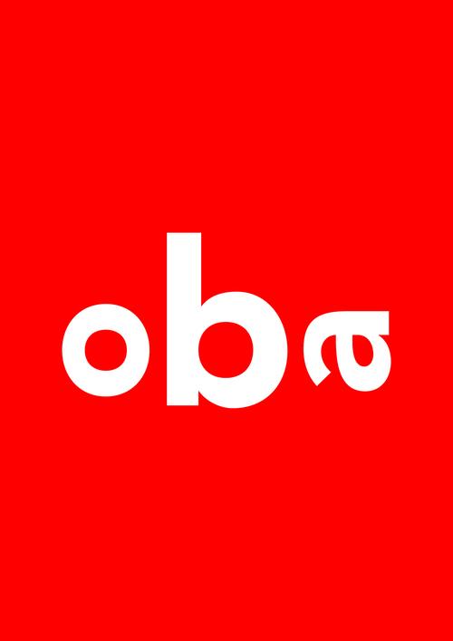 oba_logo_kort_hor_wit-op-rood_rgb