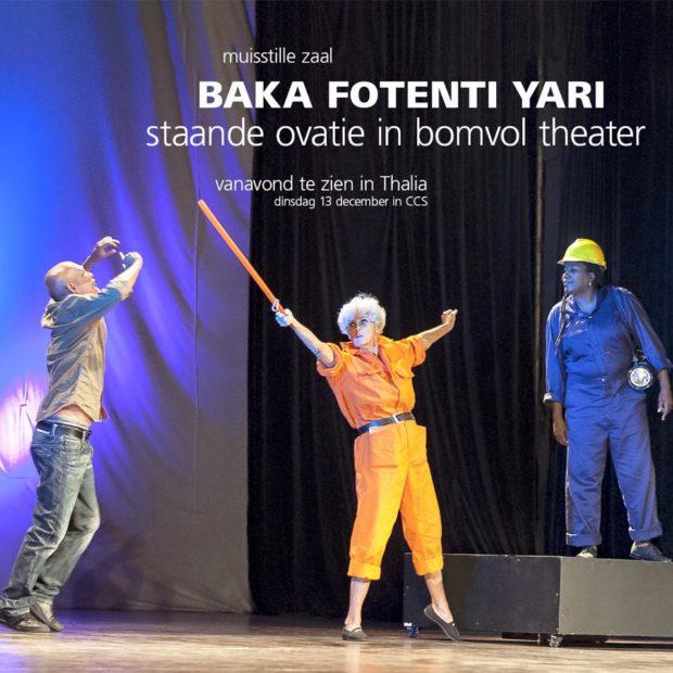 baka-fotenti-yari